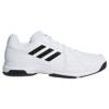 Kép 4/7 - adidas Approach teniszcipő