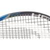 Kép 2/4 - Head Graphene Touch PWR Instinct teniszütő