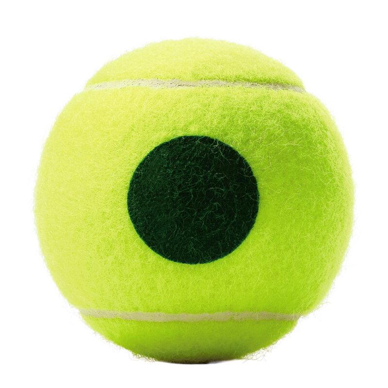 Wilson Minions Stage 1 (3 db/tubus) teniszlabda